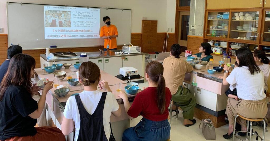 【第2回】Webライター向け勉強会(もつ煮込み付き)開催!@隼ラボシェアキッチン