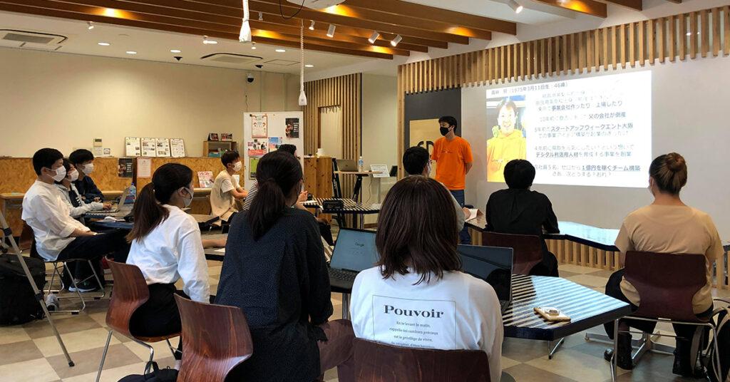 鳥取大学プレイベントの画像
