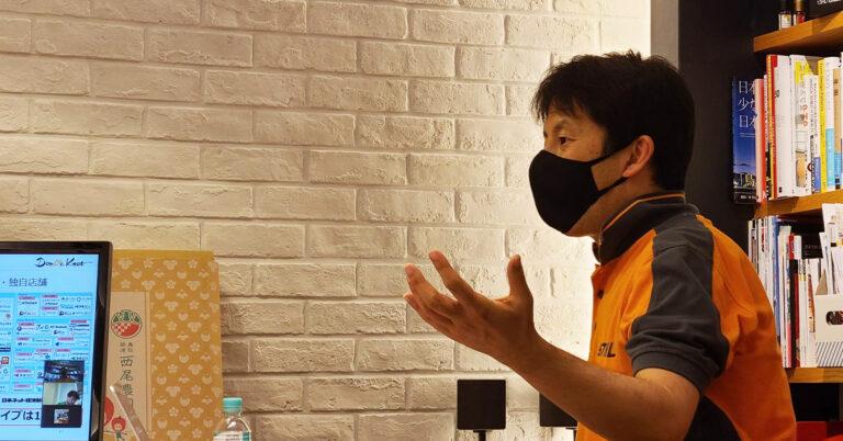 デジタルハリウッドSTUDIO米子で授業をする高林努